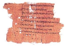 Greek-Sappho-papyrus